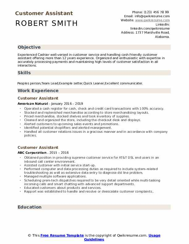 Customer Assistant Resume Template