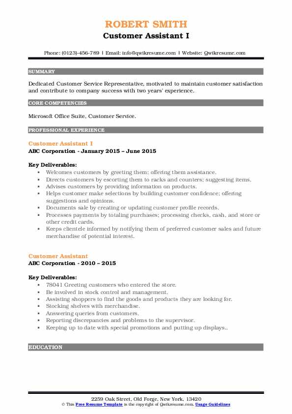 Customer Assistant I Resume Example
