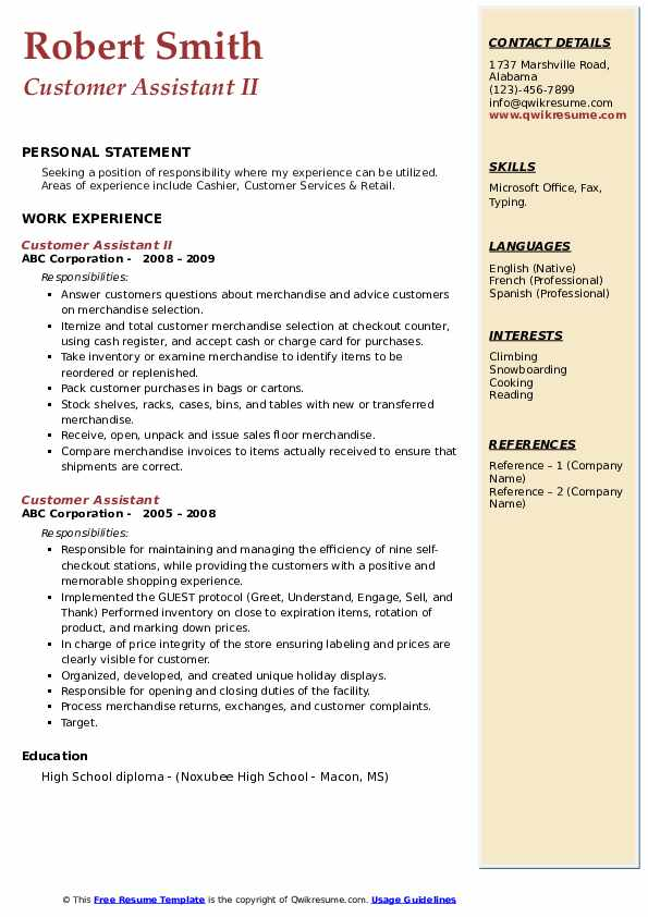 Customer Assistant II Resume Model