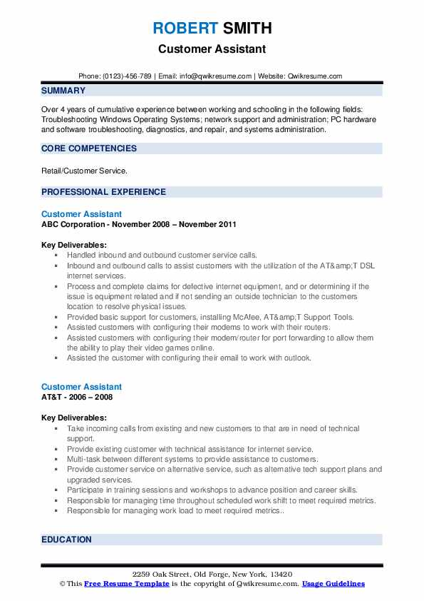 Customer Assistant Resume example