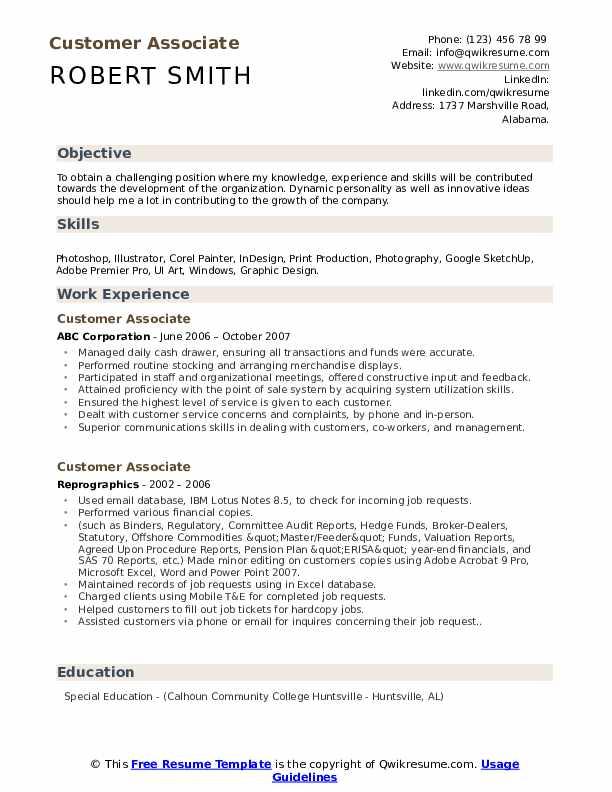 Customer Associate Resume example