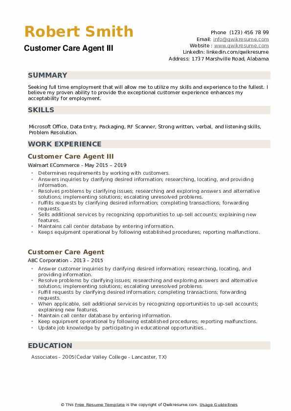 Customer Care Agent III Resume Model