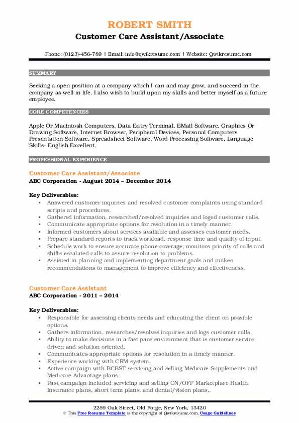 Customer Care Assistant/Associate Resume Example