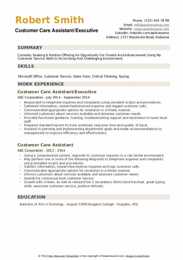 Customer Care Assistant/Executive Resume Sample