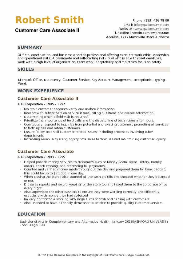 Customer Care Associate II Resume Format