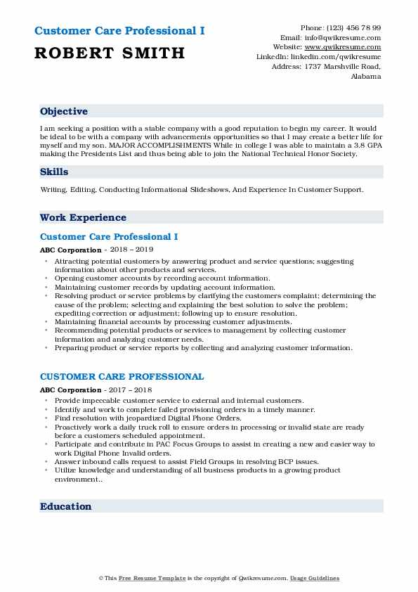 Customer Care Professional I Resume Sample