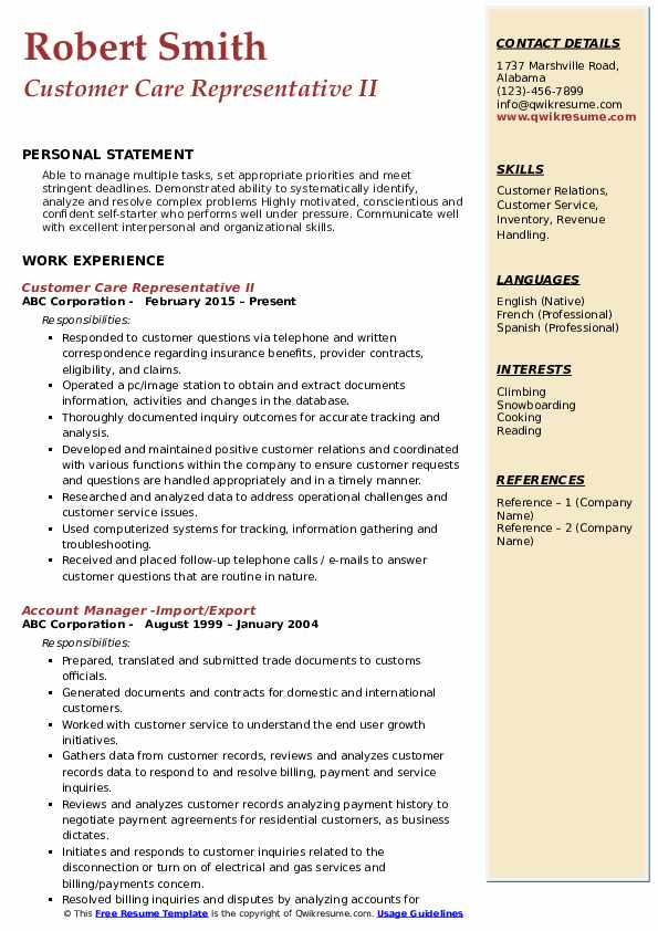 Customer Care Representative II Resume Example