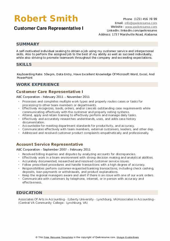 Customer Care Representative I Resume Template