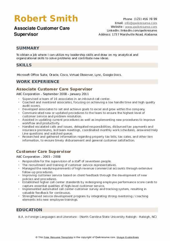 Associate Customer Care Supervisor Resume Example