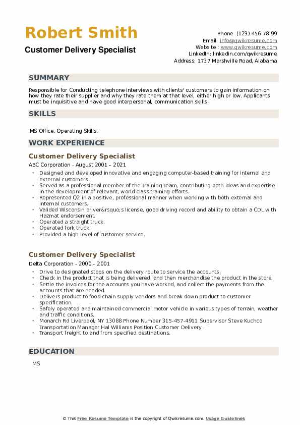 Customer Delivery Specialist Resume example