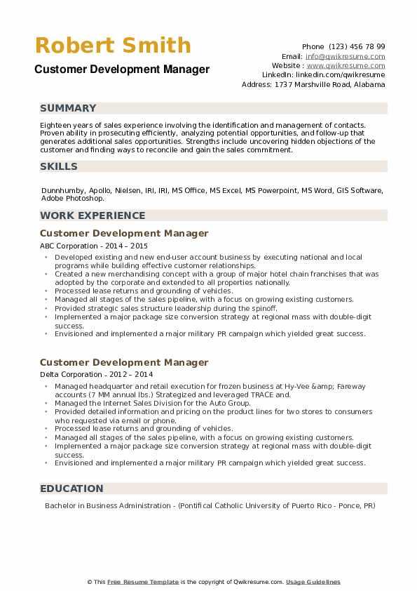 Customer Development Manager Resume example
