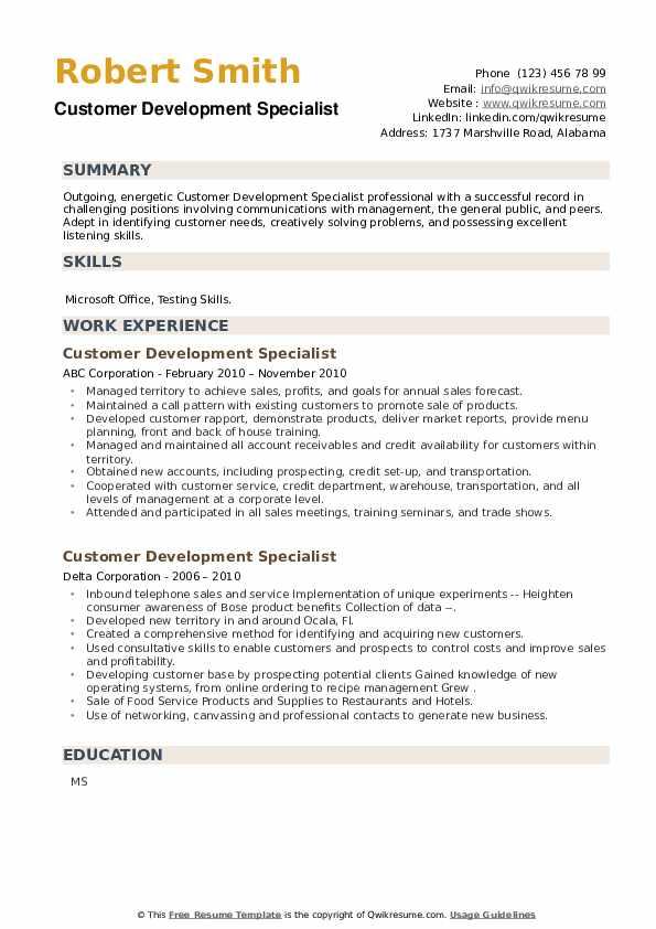 Customer Development Specialist Resume example
