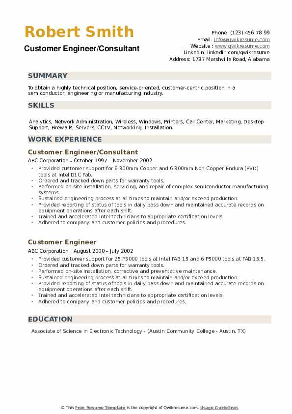 Customer Engineer/Consultant Resume Example