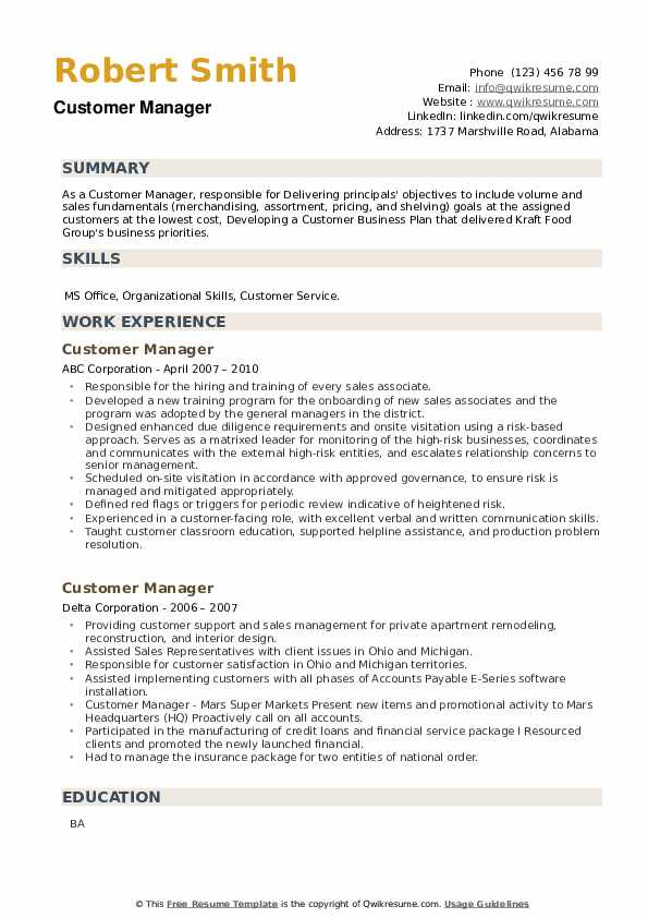 Customer Manager Resume example