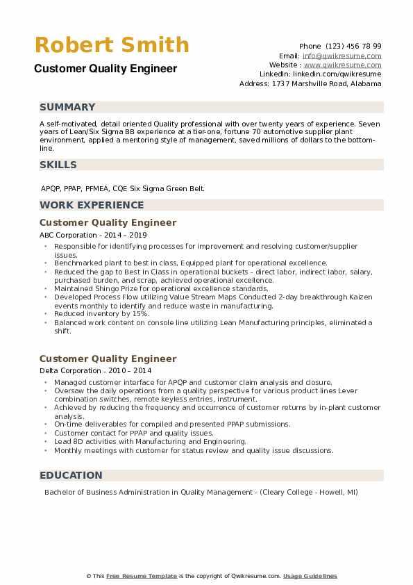 Customer Quality Engineer Resume example