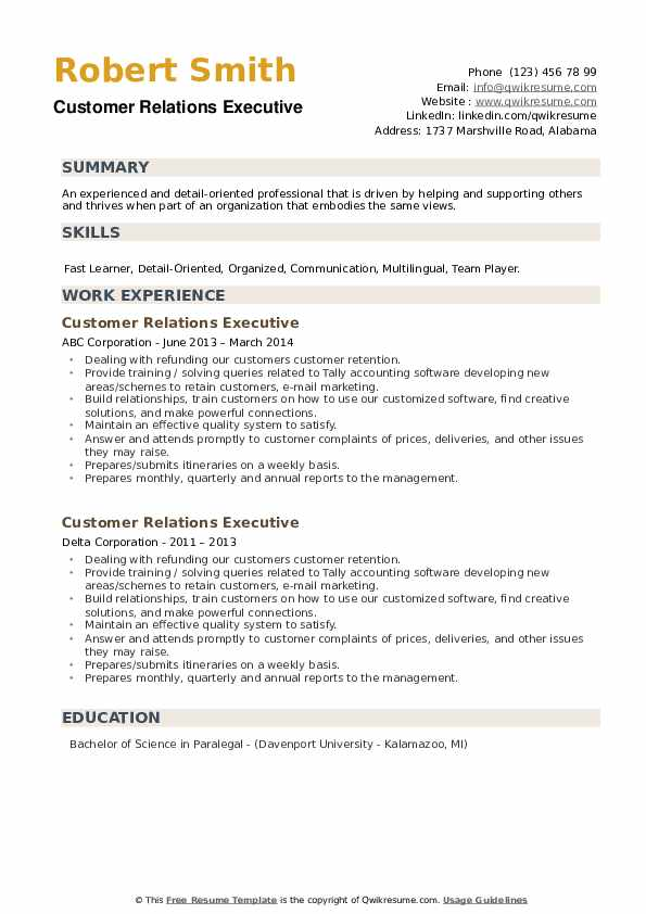 Customer Relations Executive Resume example