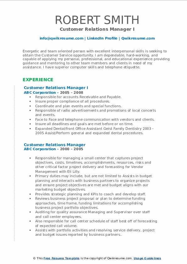 Customer Relations Manager I Resume Example