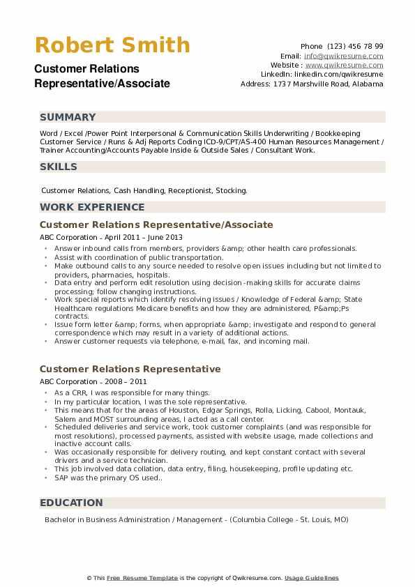 Customer Relations Representative/Associate Resume Template
