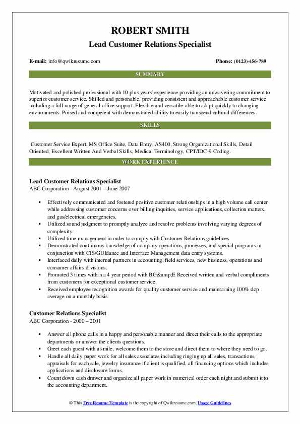Lead Customer Relations Specialist Resume Template
