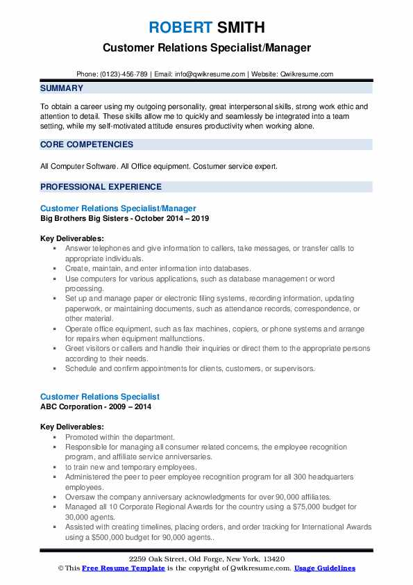 Customer Relations Specialist/Manager Resume Format