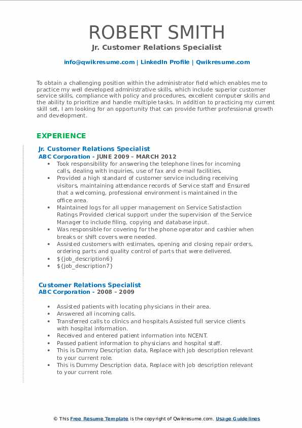 Jr. Customer Relations Specialist Resume Example