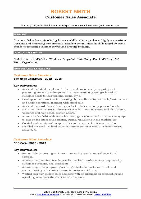 Customer Sales Associate Resume Example