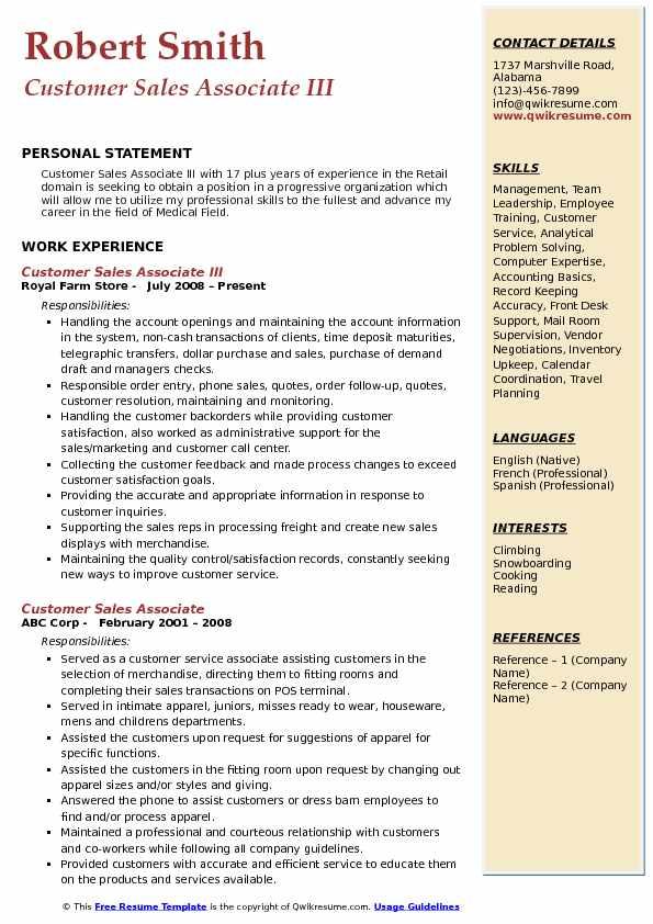 Customer Sales Associate III Resume Template