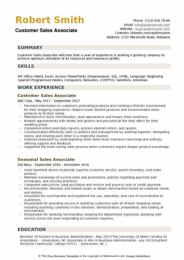 Customer Sales Associate Resume Samples | QwikResume