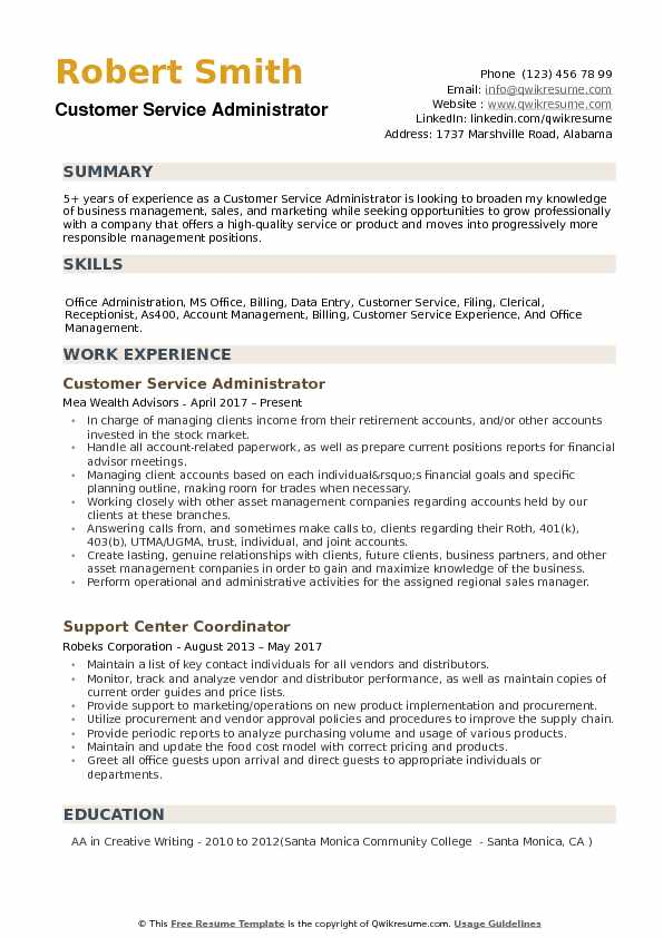 Customer Service Administrator Resume example
