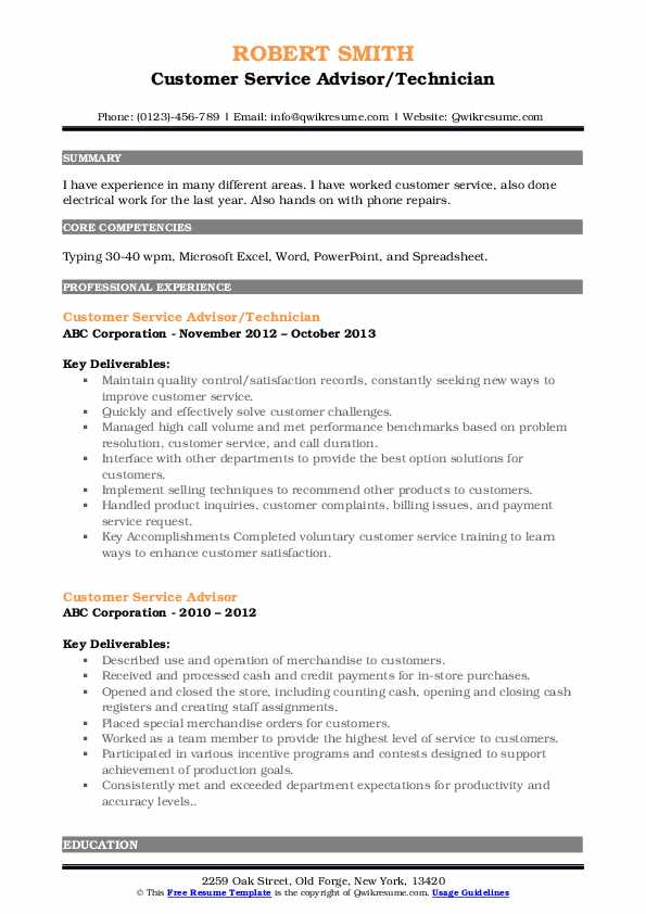Customer Service Advisor/Technician Resume Example