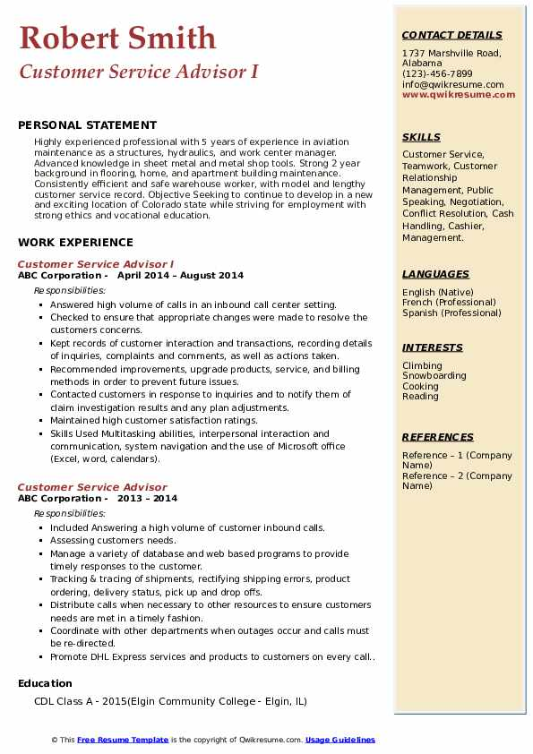Customer Service Advisor I Resume Example