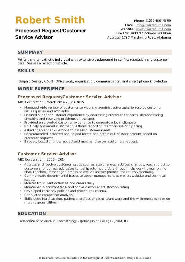 Processed Request/Customer Service Advisor Resume Example