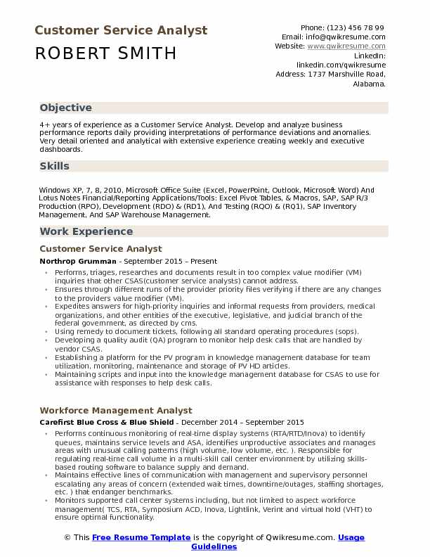 Customer Service Analyst Resume Format