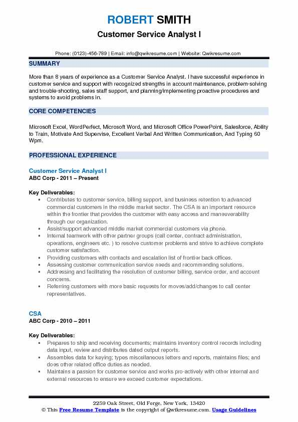 Customer Service Analyst I Resume Sample
