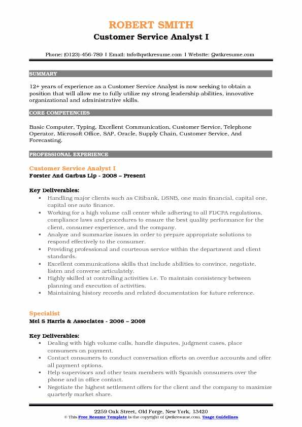 Customer Service Analyst I Resume Example