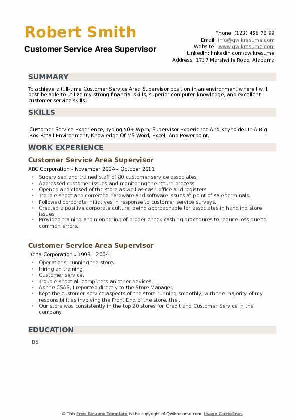 Customer Service Area Supervisor Resume example