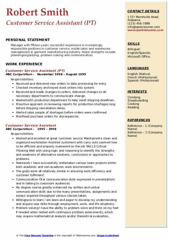 Customer Service Assistant (PT) Resume Example