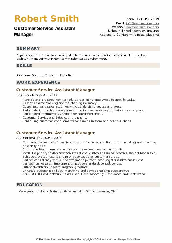 Customer Service Assistant Manager Resume example