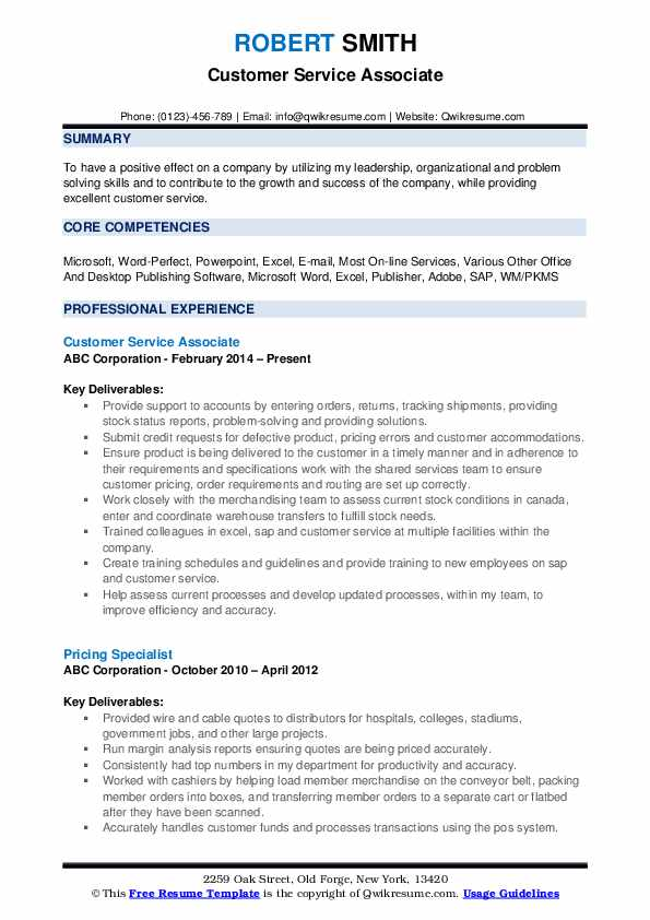 Customer Service Associate Resume Template
