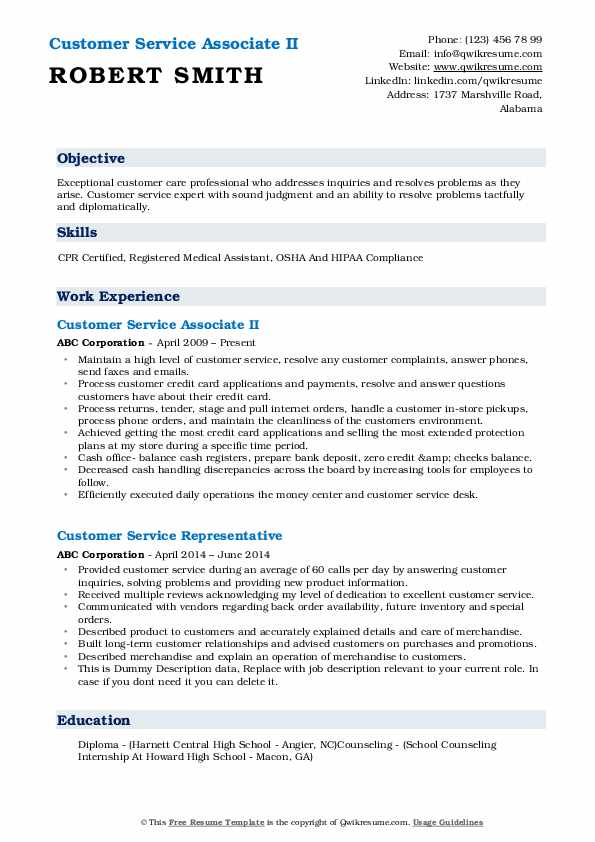 Customer Service Associate II Resume Template
