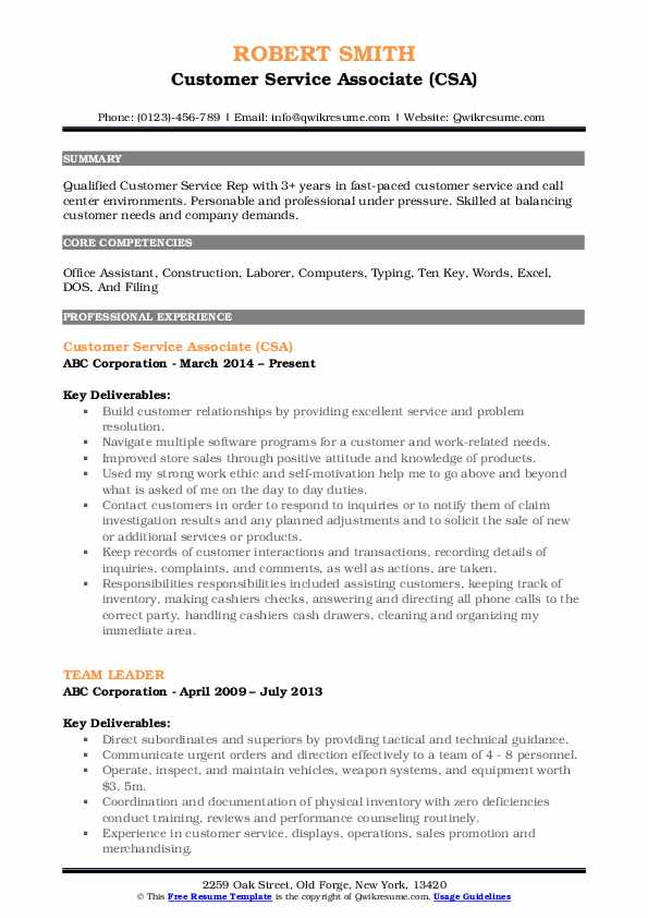 Customer Service Associate (CSA) Resume Sample