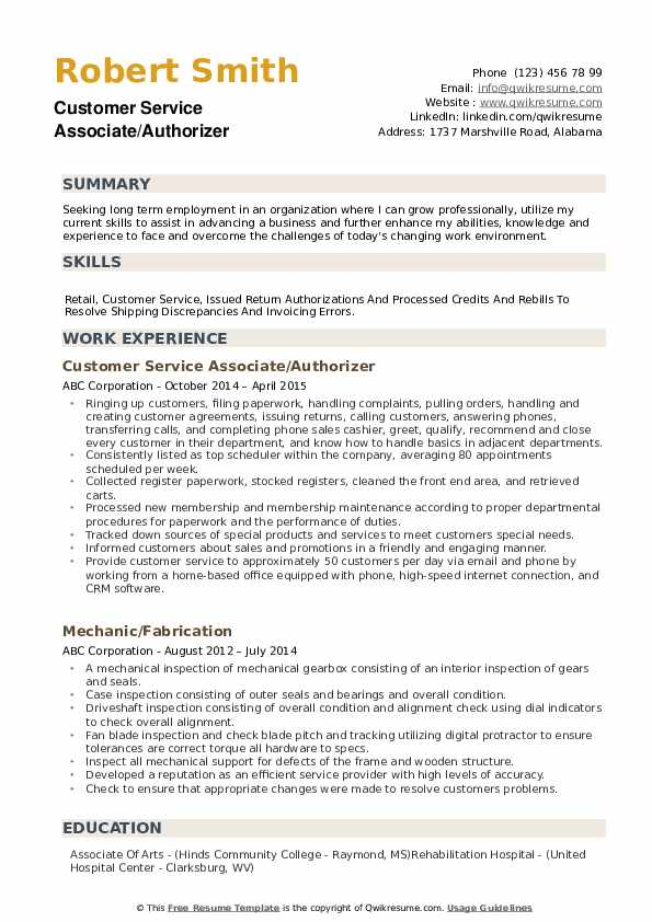 Customer Service Associate/Authorizer Resume Sample
