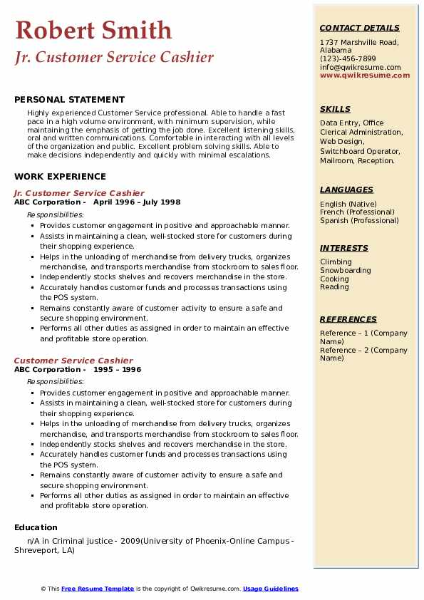 Jr. Customer Service Cashier Resume Example