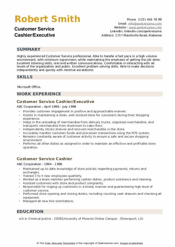 Customer Service Cashier/Executive  Resume Template