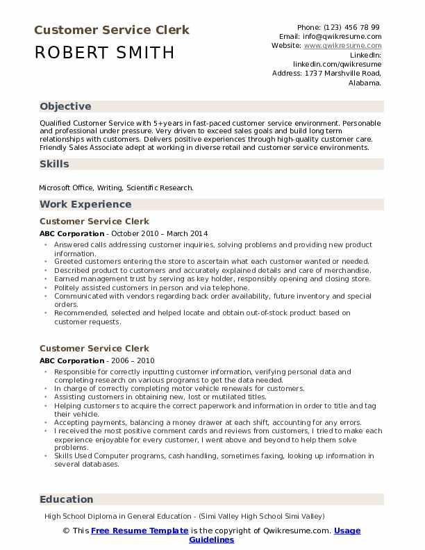 Customer Service Clerk Resume Example