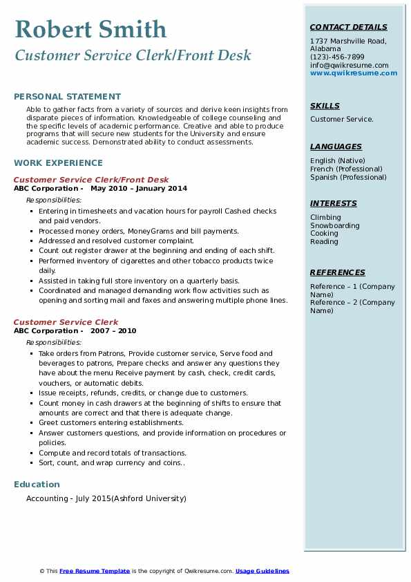 Customer Service Clerk/Front Desk Resume Sample