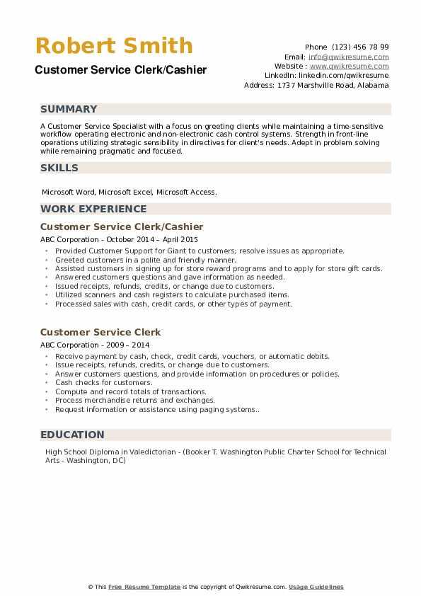 Customer Service Clerk/Cashier Resume Sample