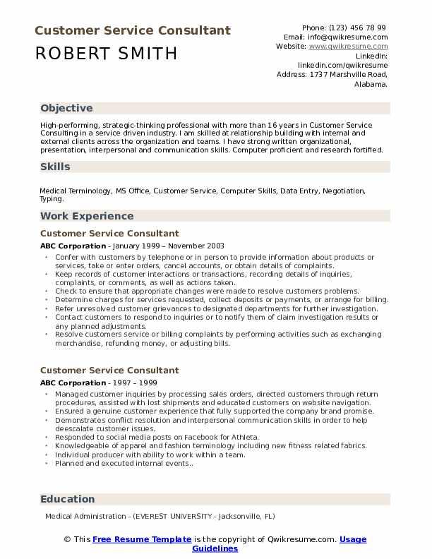 Customer Service Consultant Resume Template