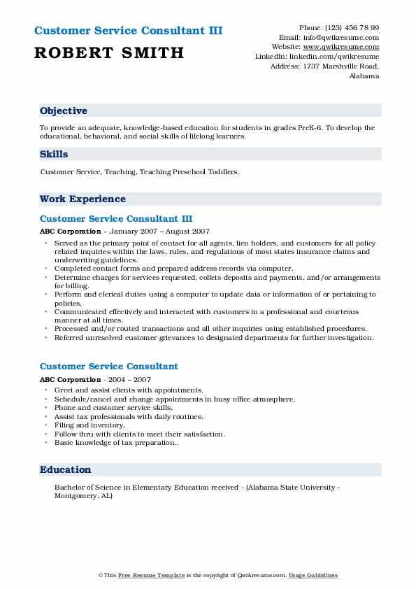 Customer Service Consultant III Resume Model