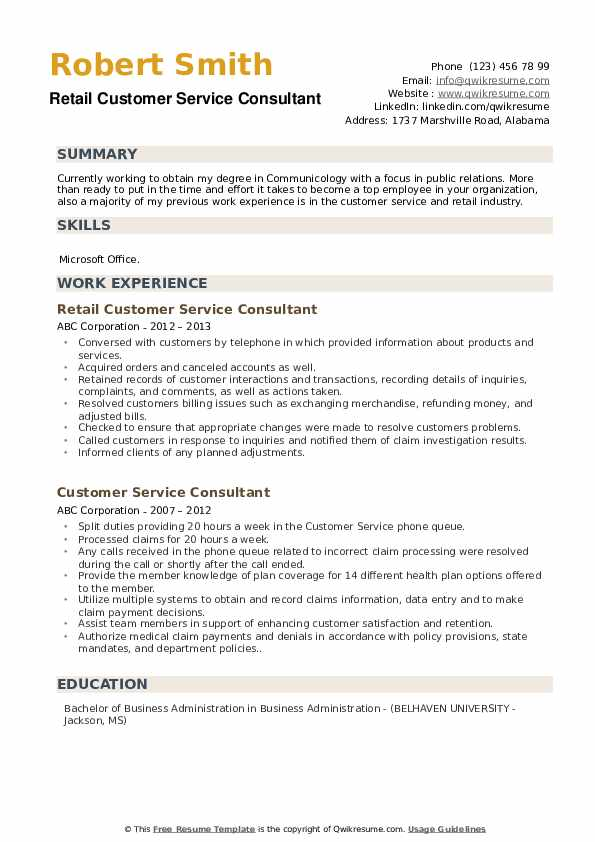 Retail Customer Service Consultant Resume Sample